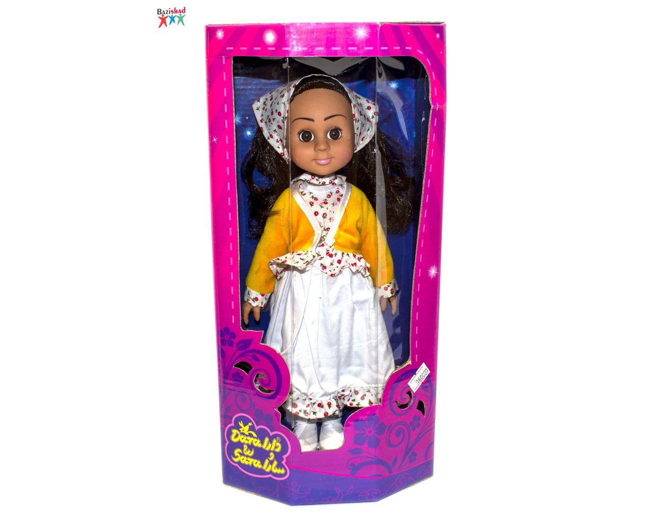 عروسک سارا
