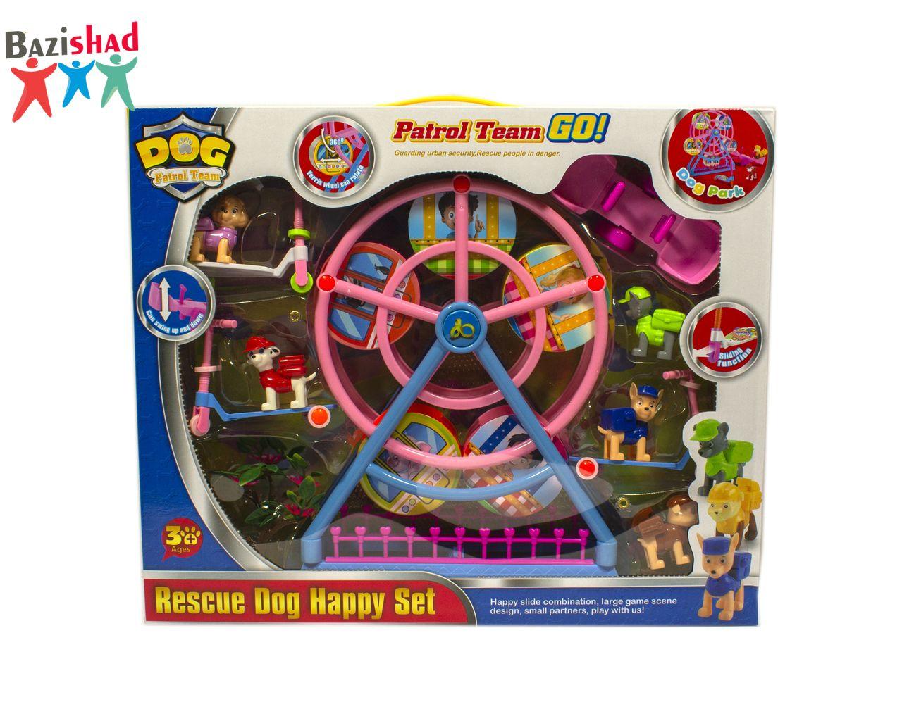 اسباب بازی شهر بازی سگ نگهبان مدل yb188-54y
