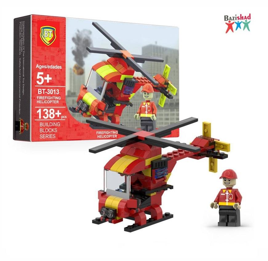 لگو هلیکوپتر آتش نشانی BT-۳۰۱۳