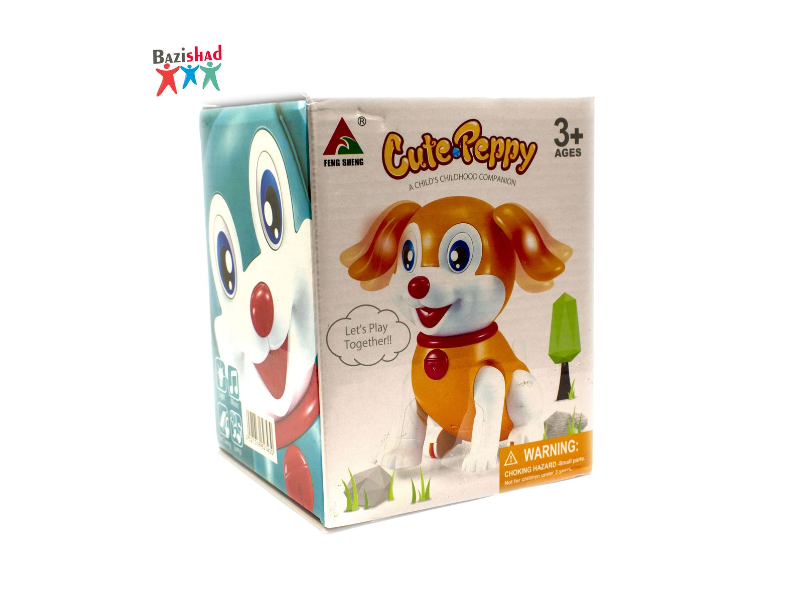 اسباب بازی سگ بازیگوش موزیکال چراغدار مدل cute-peppy
